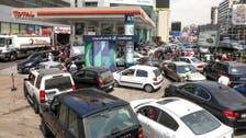 لبنان يرفع أسعار البنزين للمرة الثانية خلال أسبوعين