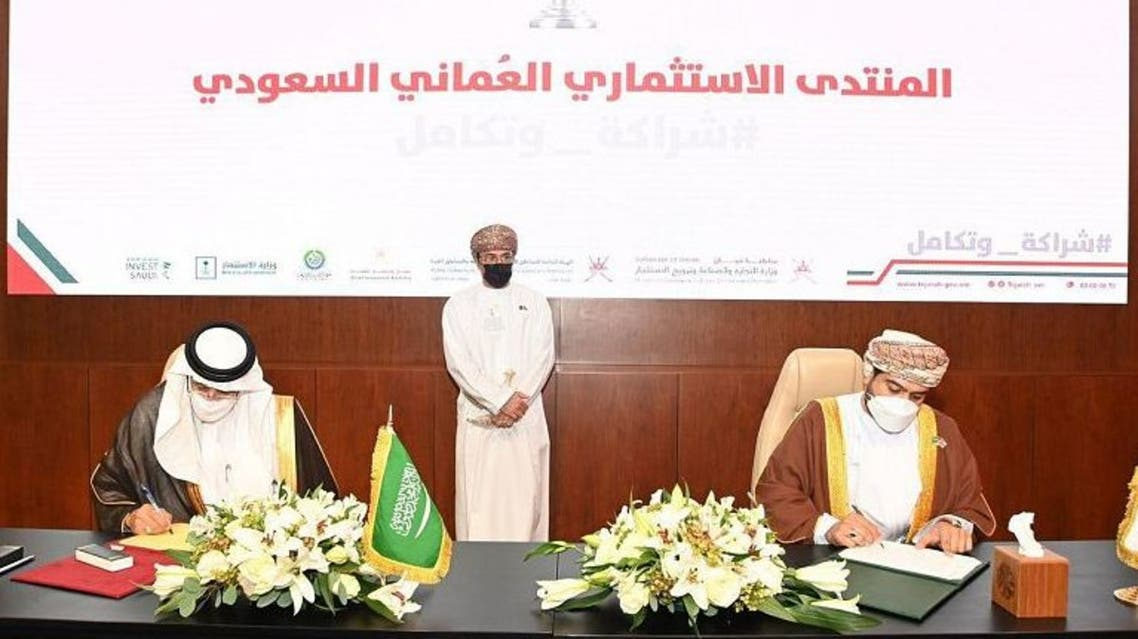 The joint Saudi-Omani business council held its second meeting in Oman's capital Muscat. (SPA)
