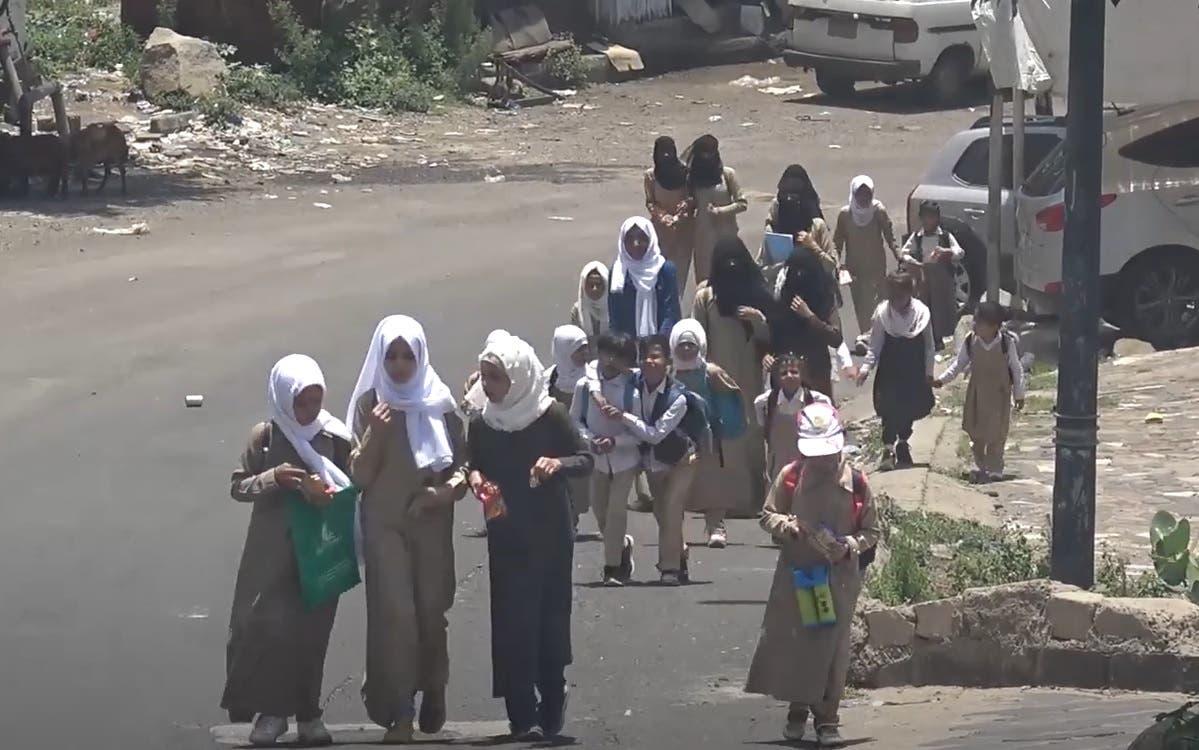 طالبات يمنيات في تعز