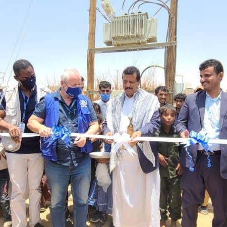 السعودية تضيء أكبر مخيم للنازحين في اليمن