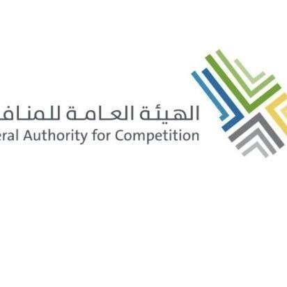 """""""المنافسة السعودية"""" تُقر مشروعين لتصنيع هياكل الطيران ومنتجات المسبوكات"""