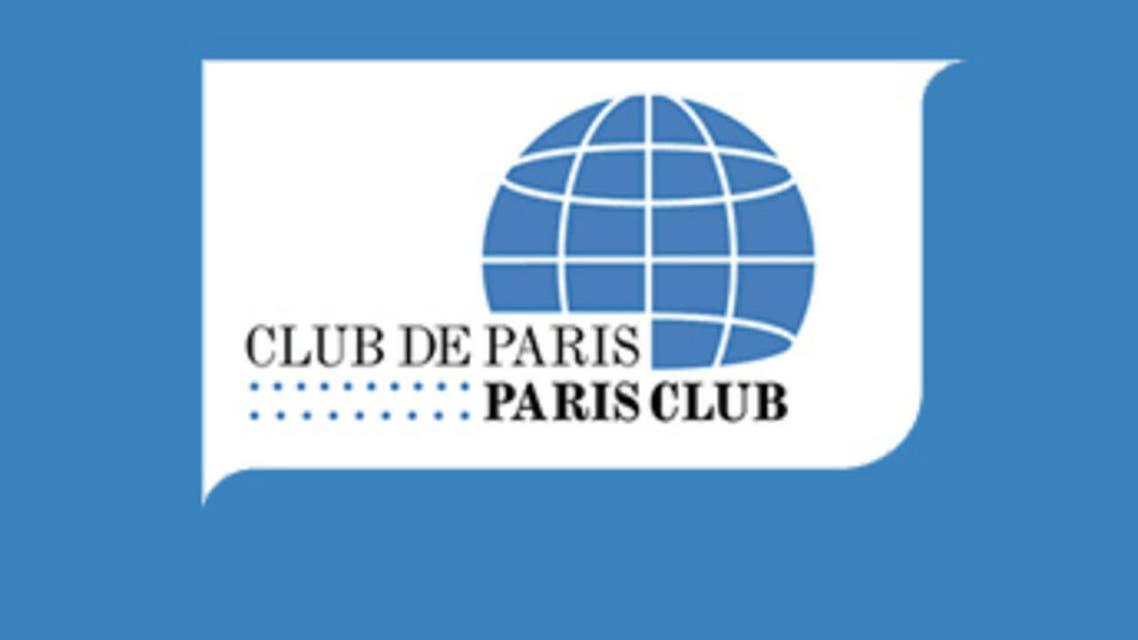 نادي باريس