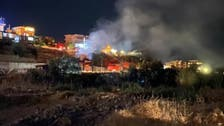 Explosion rocks town in Lebanon's northern district of Bcharre