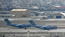 Final US departure from Kabul underway: Official