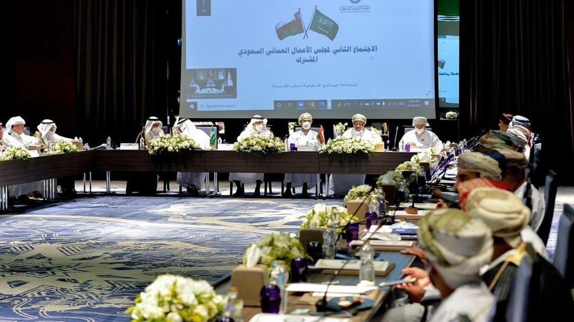 مجلس الأعمال السعودي العماني