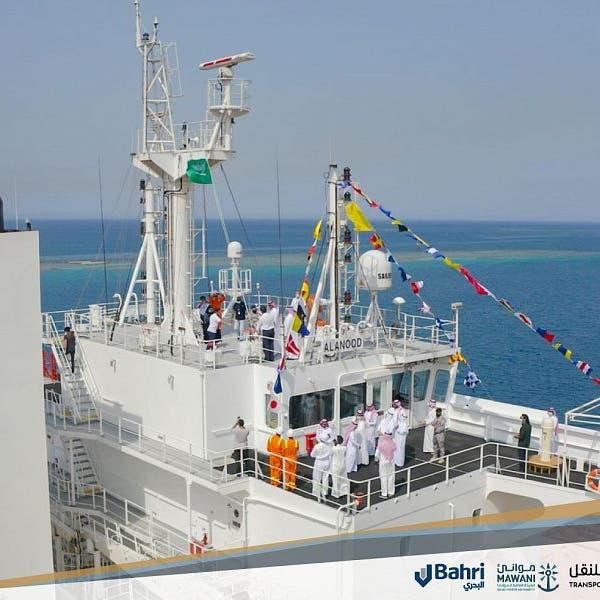 """""""العنود"""" ترفع عدد سفن أسطول الشحن البحري السعودي لـ 407 ناقلات"""