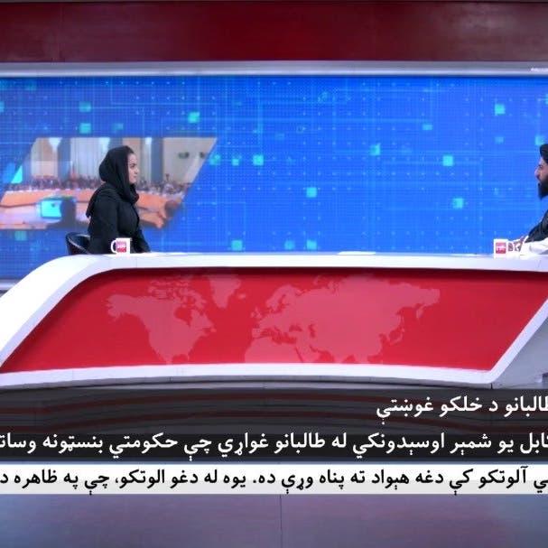 Female Afghan journalist who interviewed Taliban spokesman flees country