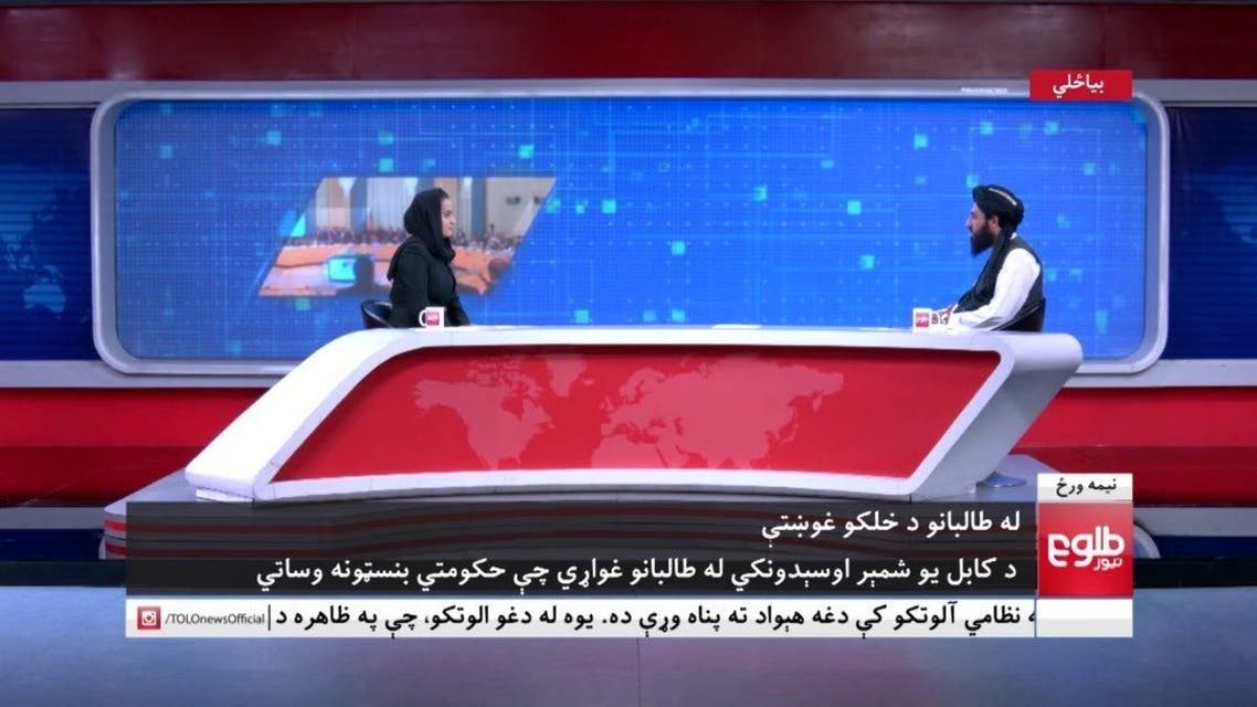 Beheshta Arghand, the Afghan woman who interviewed Taliban's spokesman earlier this month. (Twitter)