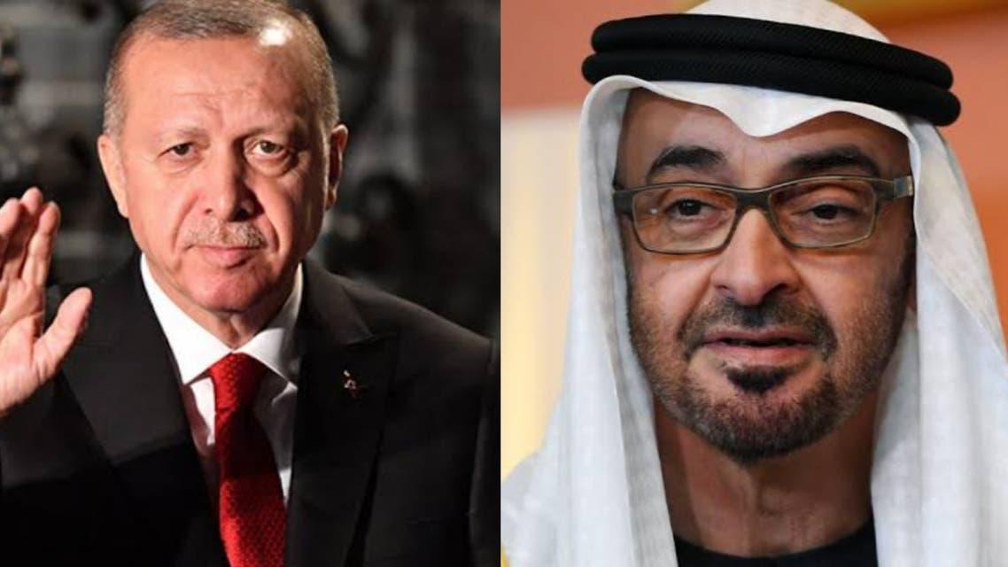sheikh zayed, Erdogan