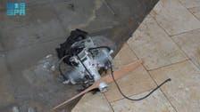 Arab Coalition intercepts three explosive Houthi drones targeting Saudi Arabia