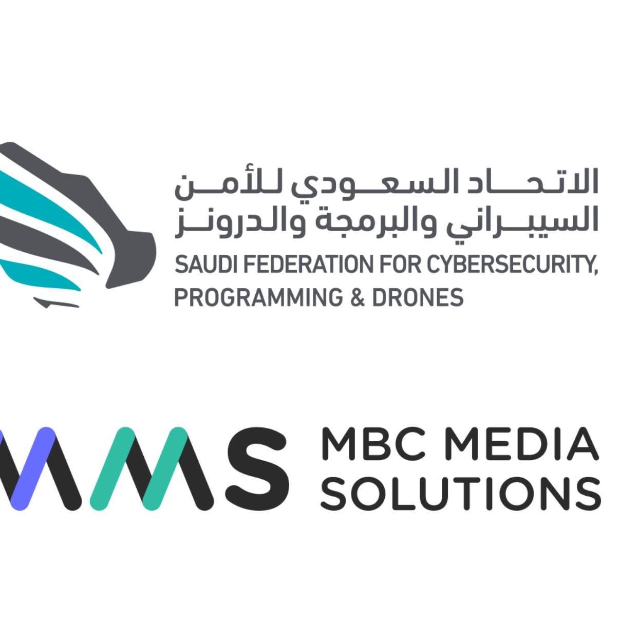 """شراكة بين MBC للحلول الإعلانية واتحاد الأمن السيبراني لإطلاق برنامج """"ارباك"""""""