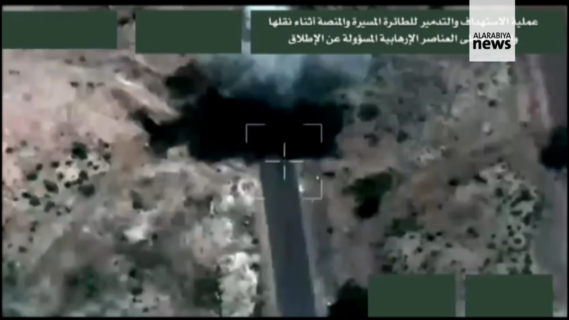 Arab Coalition destroys Houthi drones launchpad in Sanaa after Abha airport attack