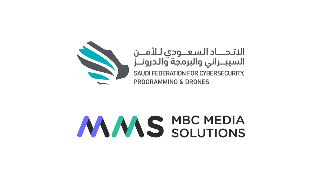 MBC Group, MMS partner with Saudi cyber body to launch entrepreneurship competition
