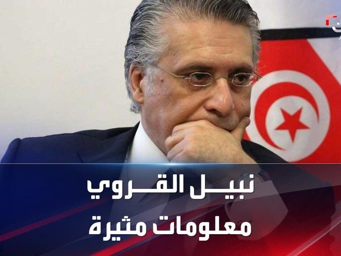 معلومات عن اعتقال نبيل القروي بعد هروبه إلى الجزائر