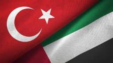 UAE's Sheikh Mohammed bin Zayed, Turkey's Erdogan discuss bilateral relations