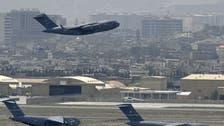 ارتش آمریکا خروج کامل نیروهایش از افغانستان را رسما اعلام کرد