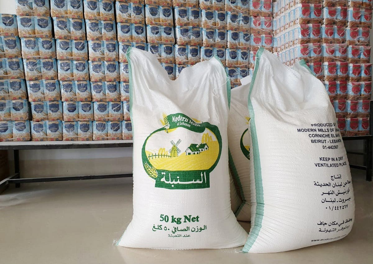 Sacks of flour are pictured inside a mill in Beirut, Lebanon October 30, 2019. (Reuters)