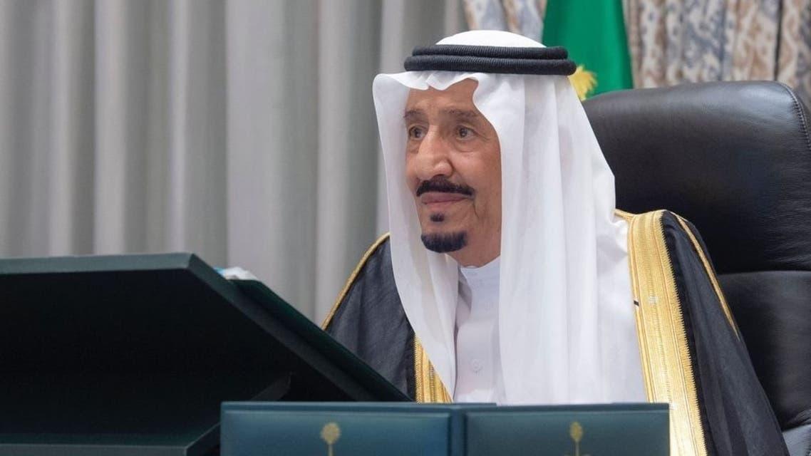 الملك سلمان خلال مجلس الوزارء