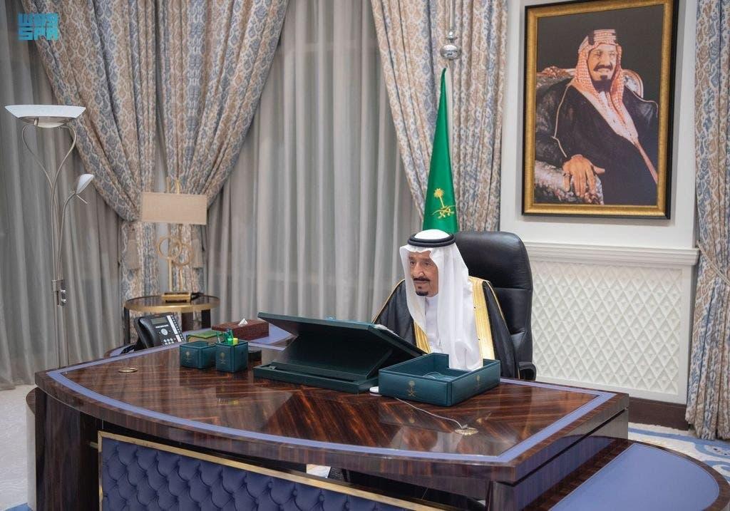 الملك سلمان - مجلس الوزراء