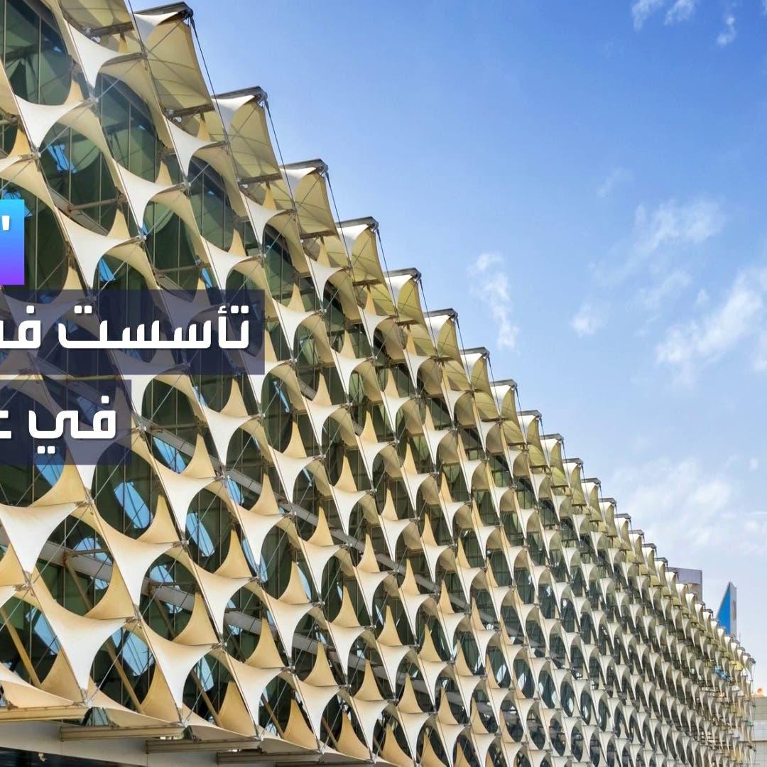 عملاق الطاقة المتجددة السعودي يقترب من الاكتتاب العام