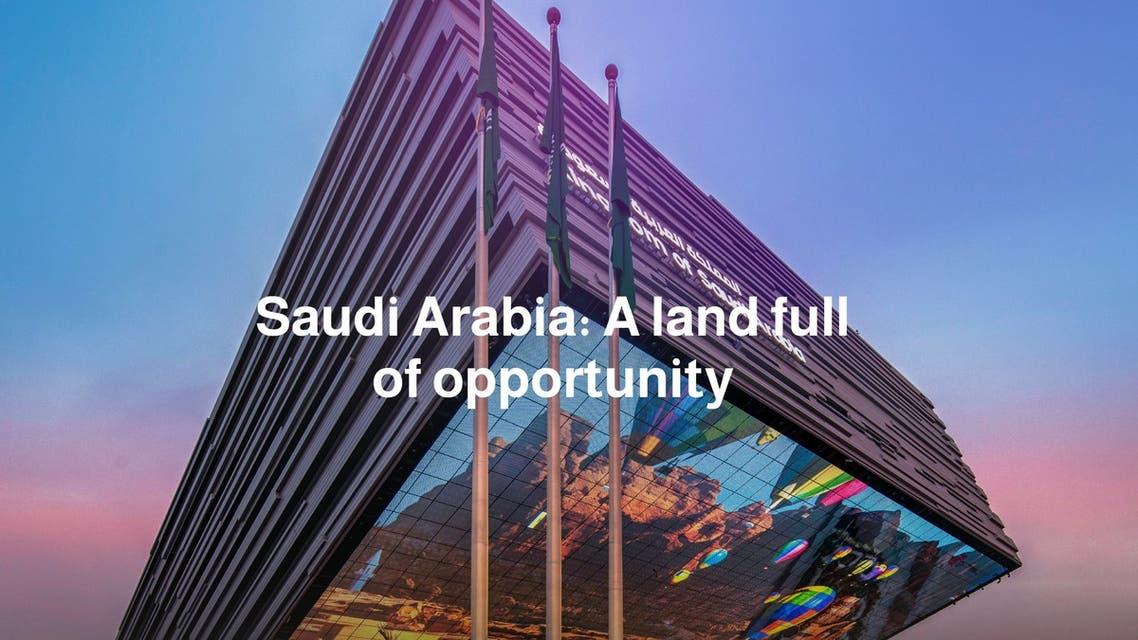 Saudi pavilion at Expo 2020 Dubai. (Via @KSAExpo2020 Twitter)