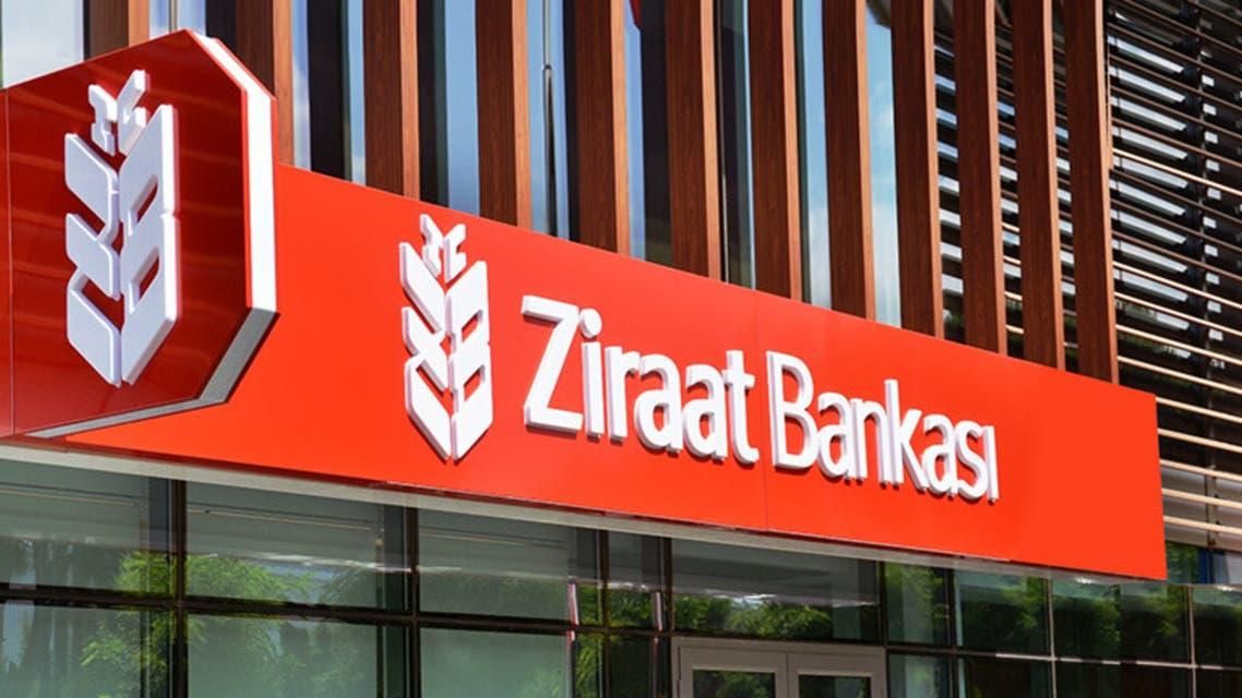بنك Ziraat