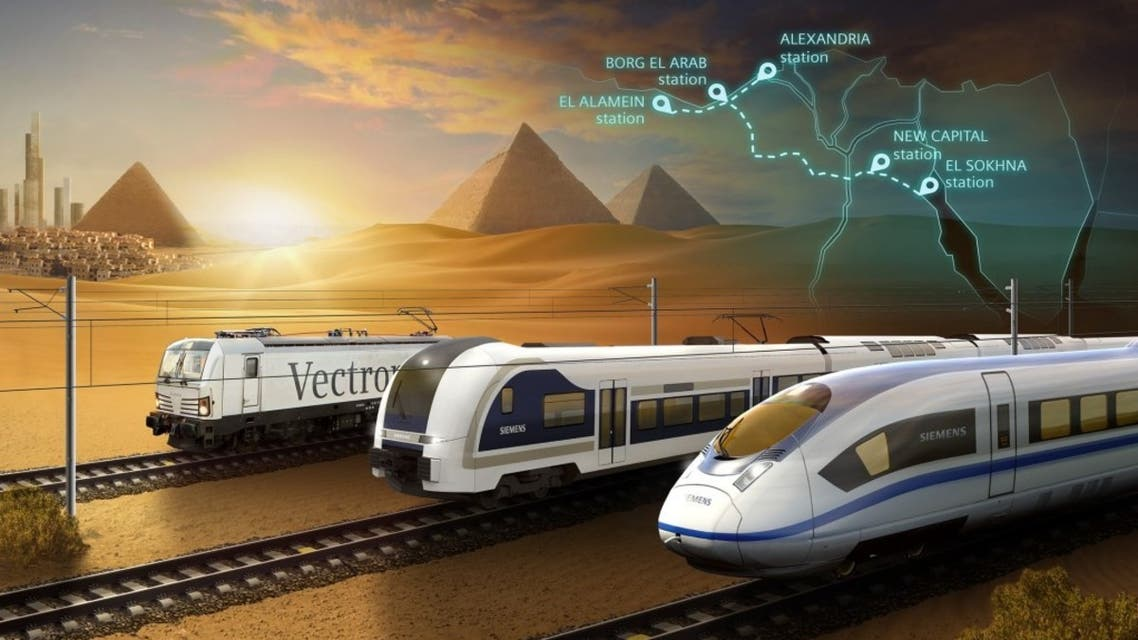 The 660-km (410 miles) link will run between the Red Sea port of Ain Sokhna and the Mediterranean ports of Alexandria and Marsa Matrouh. (Illustration)