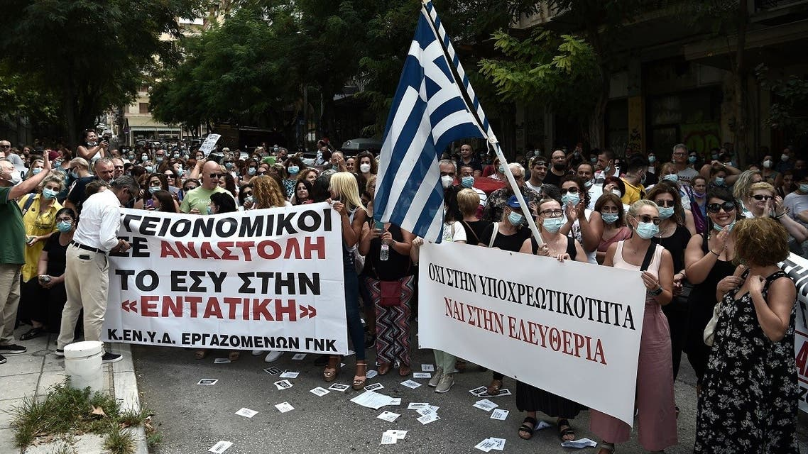 Members of the union of Greek public hospital staff (POEDIN) gather during a rally to protest the mandatory vaccination of healthcare workers against COVID-19, in Thessaloniki on August 26, 2021.  (Sakis Mitrolidis/AFP)