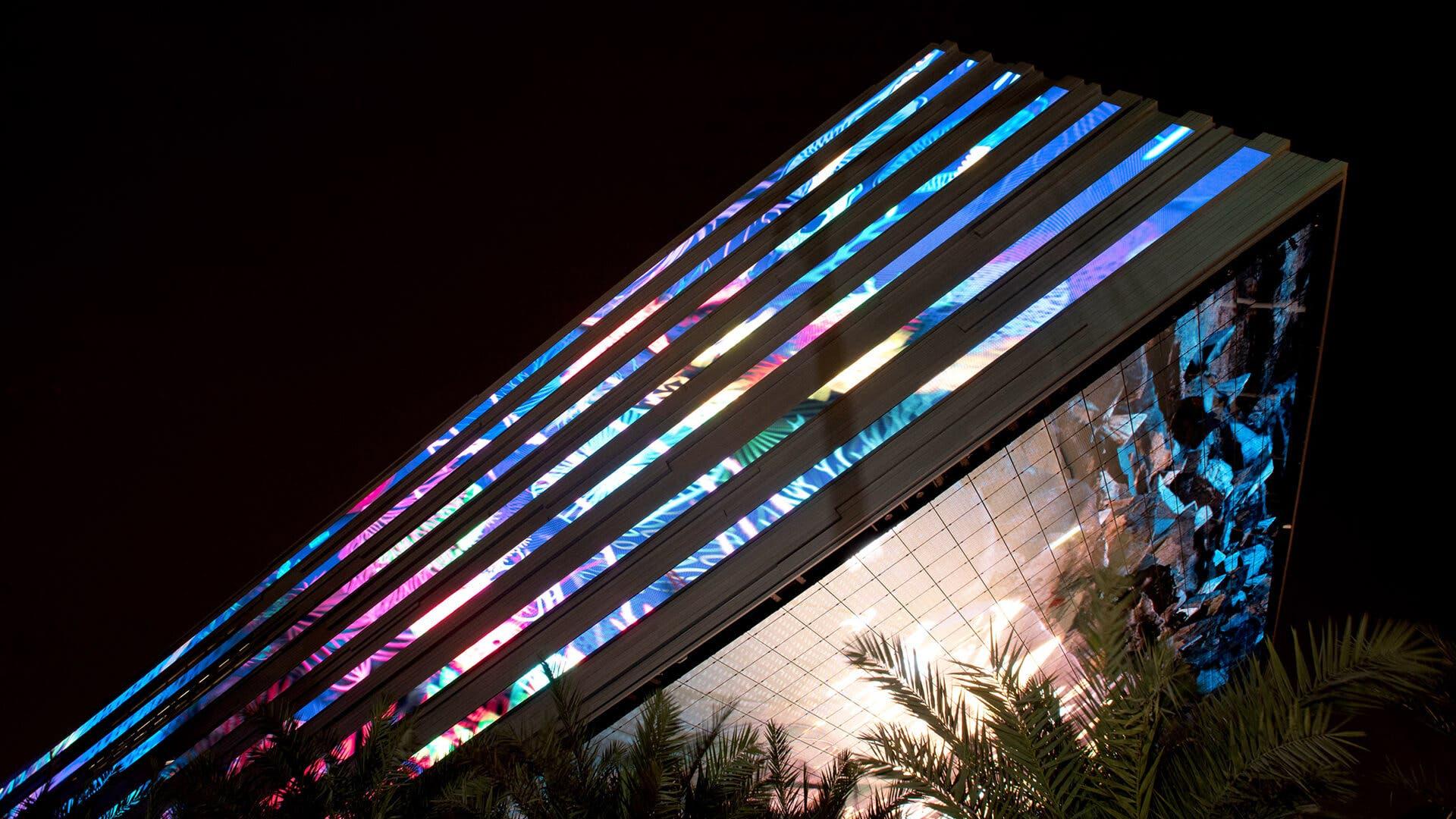 Saudi pavilion at Expo 2020 Dubai. (Expo)