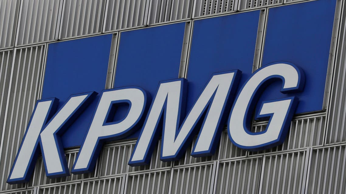 The KPMG logo is seen at their offices at Canary Wharf financial district in London, Britain, March 3, 2016. (File photo: Reuters)