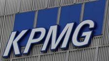 KPMG accused of providing UK regulator with 'false and misleading' information