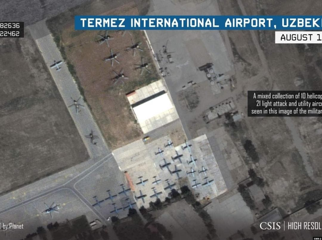 فرودگاه بینالمللی ترمز