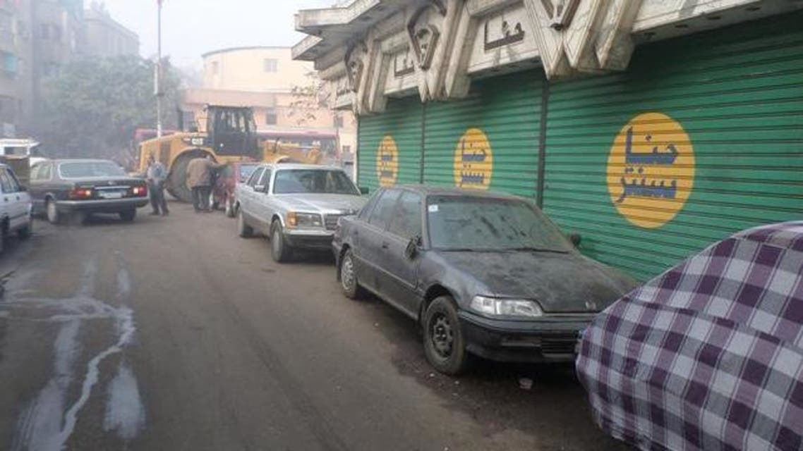 سيارات مصر