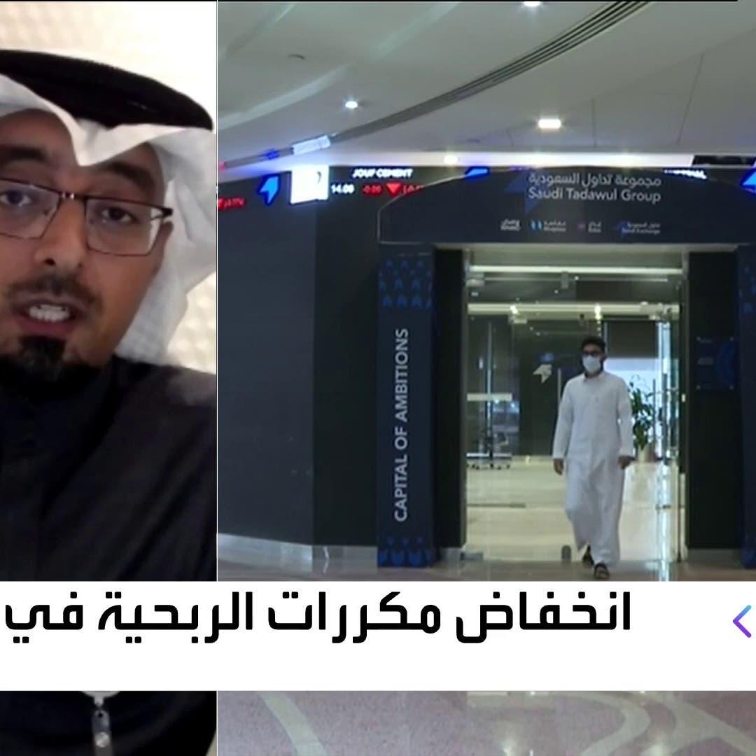 هذه أفضل وسيلة لانتقاء الأسهم السعودية للاستثمار
