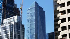 One of San Francisco's tallest towers sinking faster than expected: Report