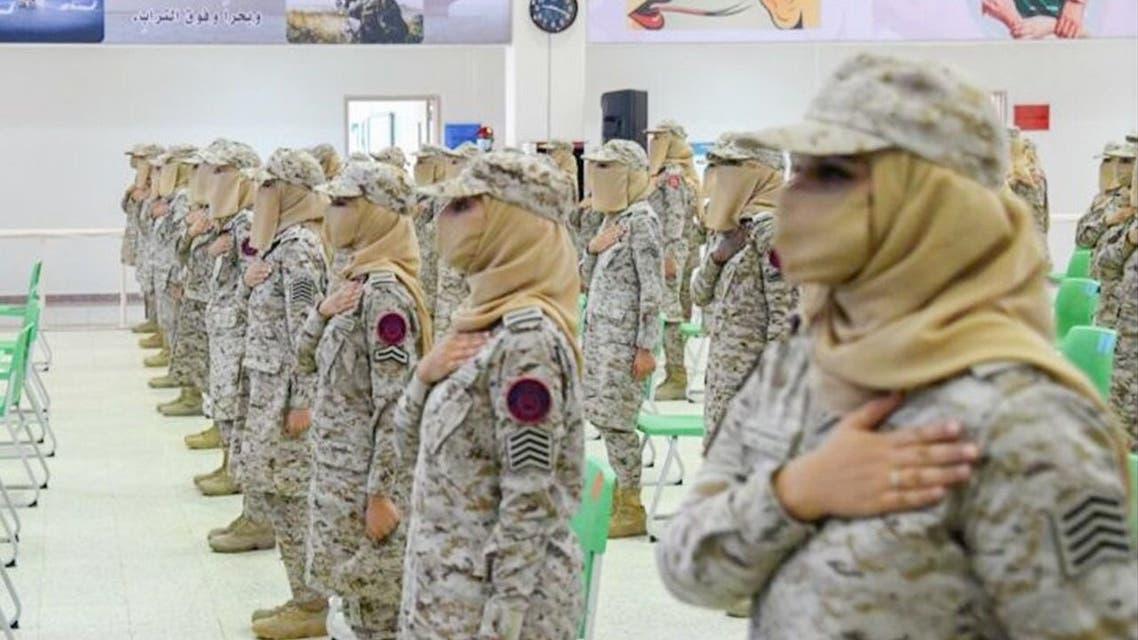 تخريج الدفعة الأولى من  الكادر النسائي للقوات المسلحة السعودي السعودية