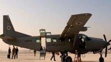 ابراز نگرانی سازمانهای حقوق بشری از سرنوشت خلبانهای افغان در ازبکستان