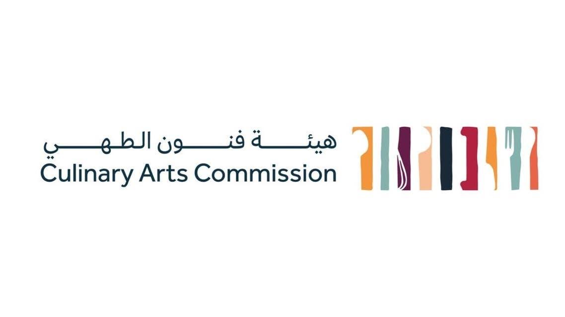 Culinary Arts Commission