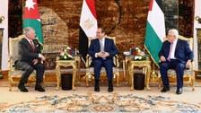 قمة القاهرة.. دعم لإحياء السلام واستئناف المفاوضات