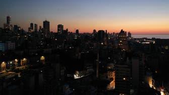 Lebanon has highest inflation worldwide: Report