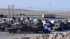 US military equipment previously owned by Afghan army spotted in Iran: Reports