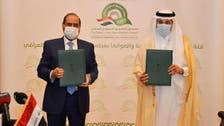 Saudi Arabia signs maritime transport agreement with Iraq