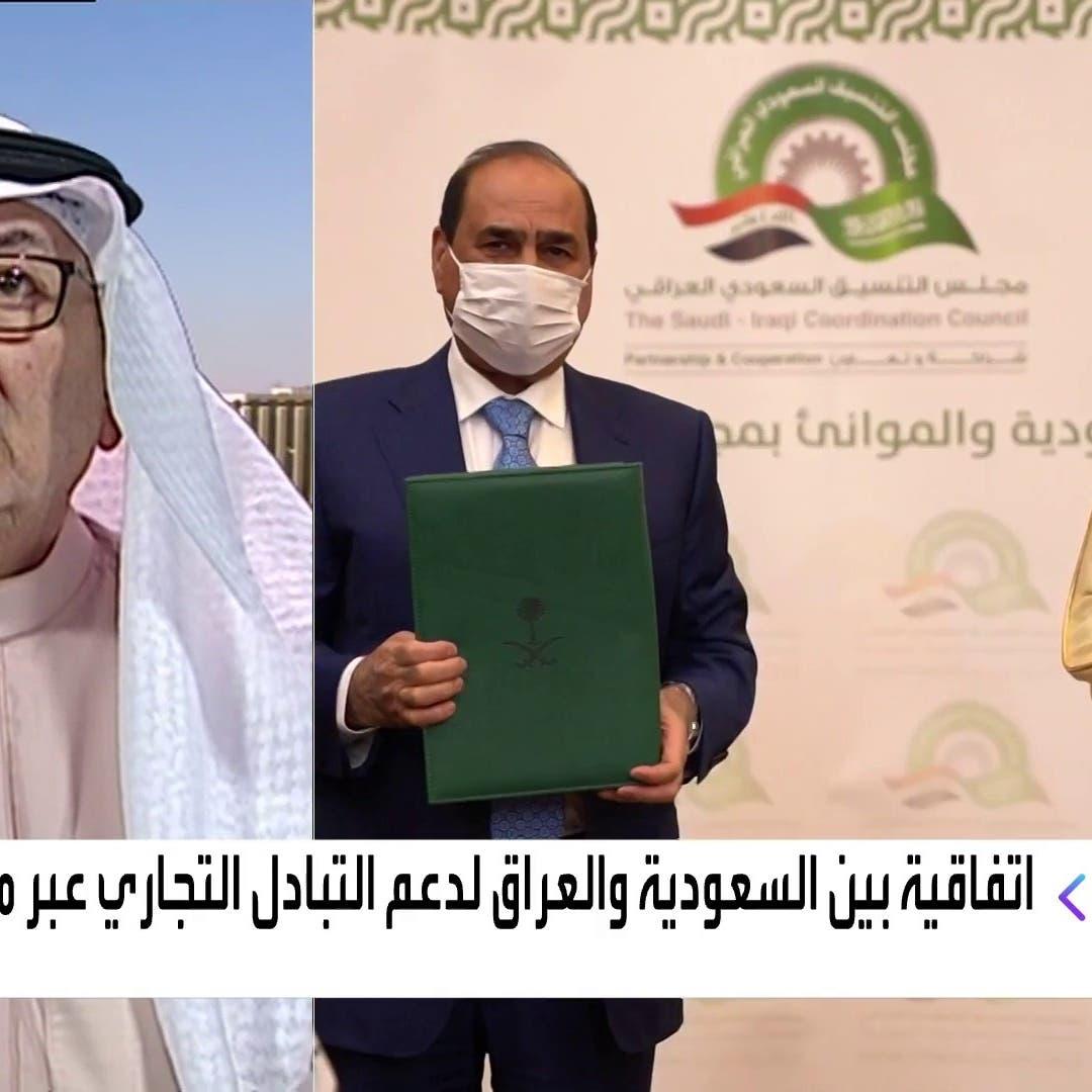 لهذا السبب.. اتفاق النقل البحري السعودي العراقي يفيد سابك وأرامكو
