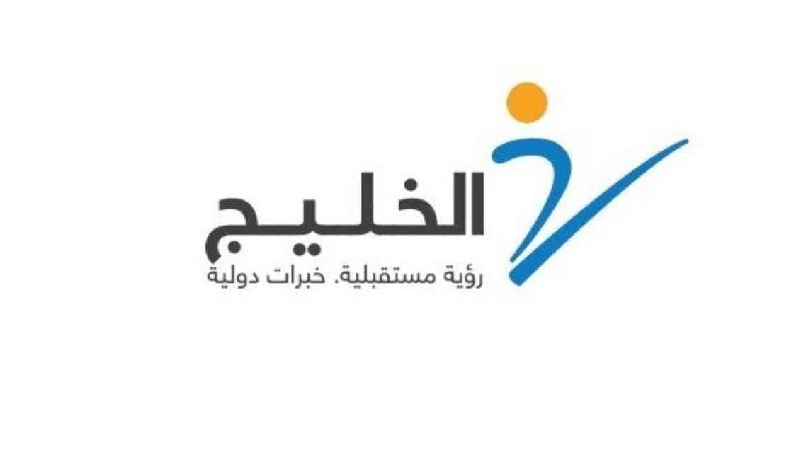 الخليج للتدريب  شعار جديد