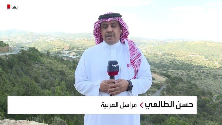 نشرة الرابعة | تواصل أعمال تحسين المشهد الحضري بمرتفعات السودة جنوب السعودية