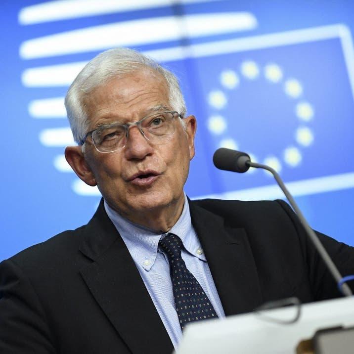 الاتحاد الأوروبي: ننسق مع دول الخليج بشأن أمن المنطقة