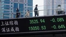 China to set up Beijing stock exchange: Xi