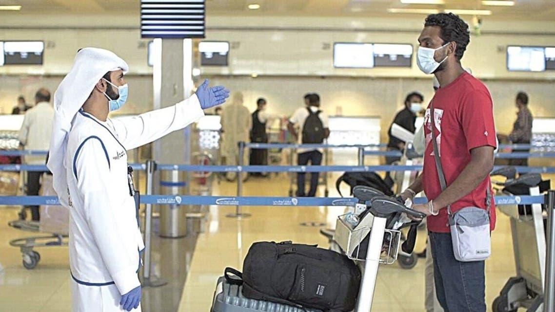 مطار أبوظبي مناسبة