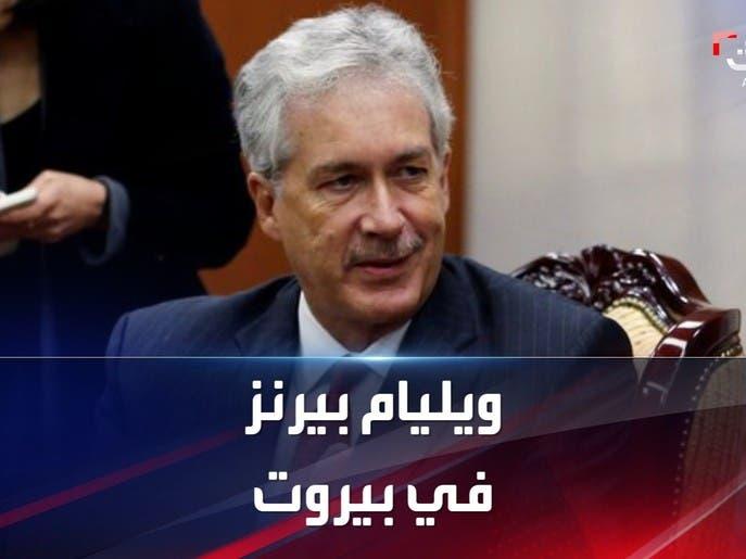 رئيس وكالة الاستخبارات المركزية الأميركية يصل بيروت بزيارة غير معلنة