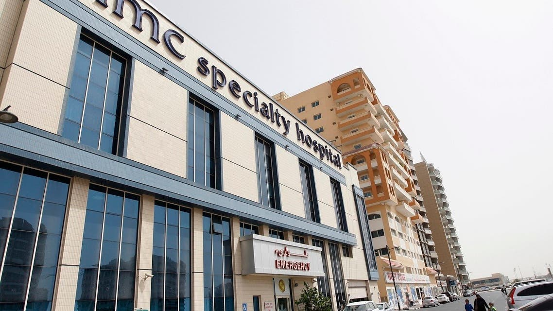 An NMC Specialty Hospital, part of the NMC Healthcare group,  is seen in the Al Nahda area of Dubai. (File photo: Reuters)